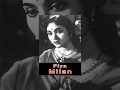 Piya Milan | Classic Hindi Bollywood Full Movie