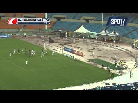 mp4 Seoul E Land Fc, download Seoul E Land Fc video klip Seoul E Land Fc