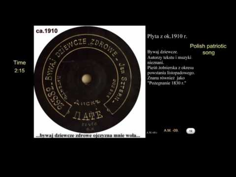 POLISH PATRIOTIC SONG Tenor J Sztern VTS 01 1