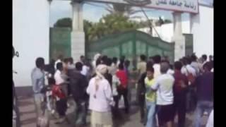 preview picture of video 'رئيس جامعة عدن الفاسد في اليمن| ثورة المؤسسات 57'