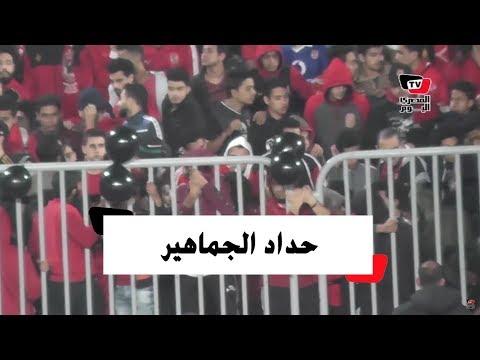 جماهير الأهلي ترفع بلالين سوداء حداد علي شهداء «مذبحة بورسعيد»