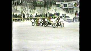preview picture of video 'ATC 250R CR 250R Course Sur Glace Moto VTT Val D'or Marcel Fournier 1986'