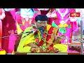 APP Special Song -Neevemi Chetuvu4 | Ep128 | 14-04-19 | SVBC TTD - Video