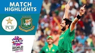 Afridi Stars in Comfortable Win | Pakistan vs Bangladesh | ICC Men's #WT20 2016 - Highlights