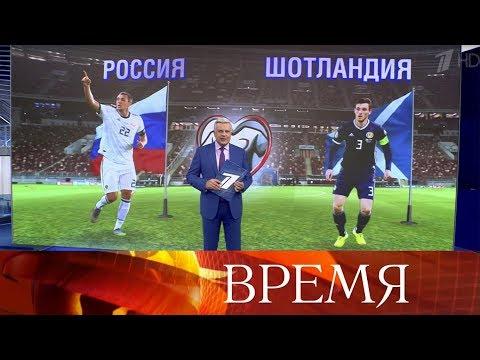 """Выпуск программы """"Время"""" в 21:00 от 10.10.2019"""