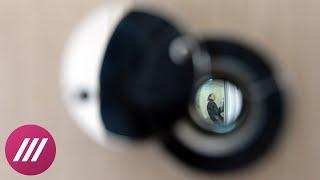 Центр «Э» почти год следил за супружеской парой через скрытую камеру в квартире. Их подозревали в то