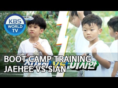 Boot camp training, Jaehee VS Sian [The Return of Superman/2019.09.15]