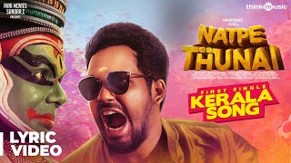 Natpe Thunai | Kerala Song Lyrical Video | Hiphop Tamizha Ft. Crazy Fans | Sundar C