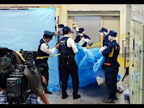 東京駅 ロッカー女性遺体 病死や餓死の可能性も 司法解剖