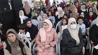 حفل تكريم طلبة التوجيهي في بلدة علار