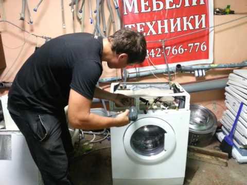 Как разобрать стиральную машину SAMSUNG WF6450N7W