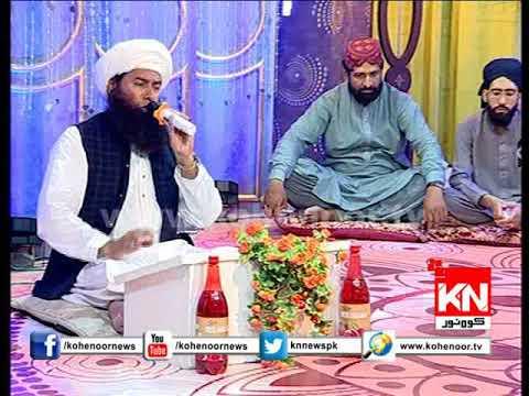 Koi Saliqa hai Arzoo Ka (MUHAMMAD Imran Iqabal)
