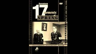 Dorogi Seventeen 17 Moments of Spring Amazing Piece - Сумерки в Берлине