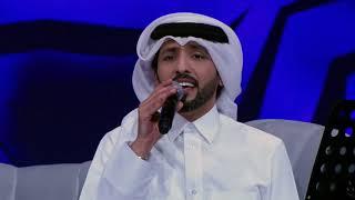 تحميل اغاني الحب اسرار دويتو جمال الدريعي ليالي العيد l جلسة تلفزيون الكويت 2017 MP3