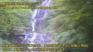 穴場巡りSightseeinglocalspot旭滝静岡県伊豆市AsahiWaterfall[Izu,Shizuokapref.]