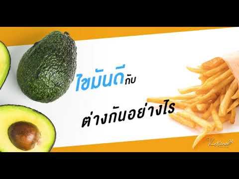 พริกไทยดำชายแรง