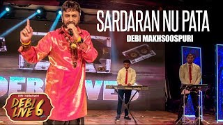 Best Wishes Debi Makhsoospuri Bhaji for Debi Live 6