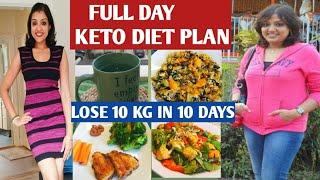 INDIAN KETO DIET PLAN    lose 10kg in 10 days /Indian keto diet plan for weight-loss/ #ketodietplan