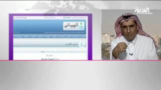 #إقالة_وزير_الصحة تهيمن على مقالات الكتاب السعوديين