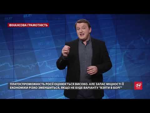 """Сергій Фурса у програмі """"Фінансова грамотність"""" на 24 канал"""