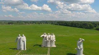 Аэросъемка : Мемориал 28 Панфиловцам : Россия | Московская область