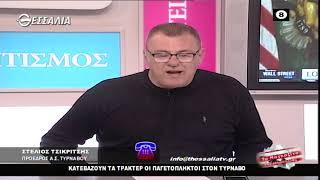 Κατεβάζουν τα τρακτέρ οι παγετόπληκτοι στον Τύρναβο 14 4 2021