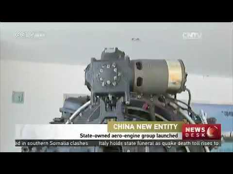 China's state owned aero engine group launched   CCTV News   CCTV com English
