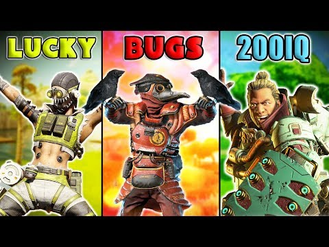 LUCKY vs BUGS vs 200IQ - NEW Apex Legends Funny Epic Moments #57