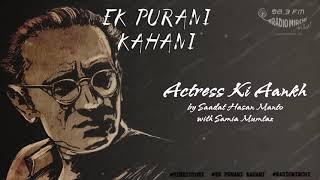 Actress Ki Aankh | Saadat Hasan Manto | Ek Purani Kahani | Radio Mirchi | Hindi | Urdu | Audio Story