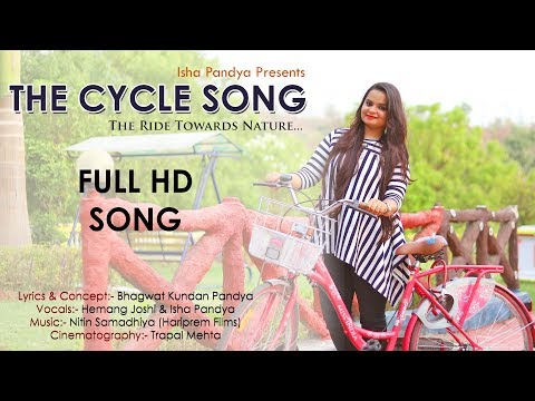 cycle song composed and sang by me..