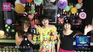 YUI CHANNEL VOL317 feat AEMI    828 TUE 2018