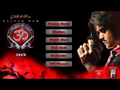Kalyan Ram OM 3D Movie Promo Songs Juke Box Official - Krithi Karbandha, Nikhisha Patel