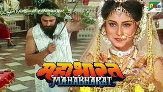 द्रौपदी का स्वयंवर - अर्जुन ने भेदी मछली की आँख | महाभारत (Mahabharat) | B. R. Chopra | Pen Bhakti - Download this Video in MP3, M4A, WEBM, MP4, 3GP