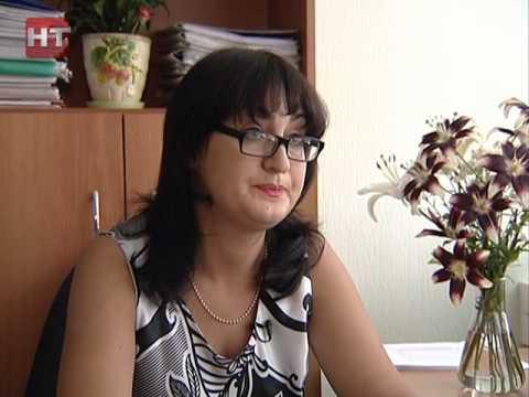 Пособие на третьего ребенка в Новгородской области