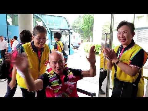 107年老人機構運動會參賽實錄
