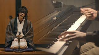 Kenshi Yonezu - 死神 / Shinigami | Piano Cover