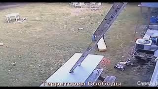 УПАЛ С ЛЕСТНИЦЫ