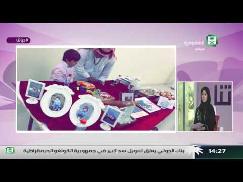 مشروع رافقني - مشروع صدارة