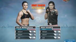 Юлия Березикова vs. Рози Дуарте / Julia Berezikova vs. Rosy Duarte