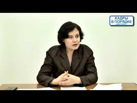 "Семинар: ""Разъездной характер работы""  Жижерина Ю.Ю."