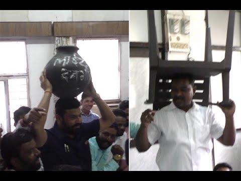 विरोधी पक्षनेत्याने मडक्यात जमवले ४४० रुपये, दिले मनपाला