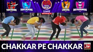 Chakkar Pe Chakkar   Game Show Aisay Chalay Ga League Season 4   Danish Taimoor Show   TikTok