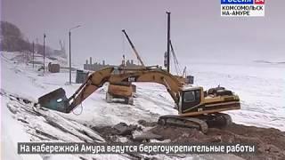 Вести Комсомольск-на-Амуре (запись с эфира 19 декабря 2017 г.)