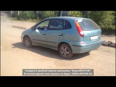 Atan simferopol die Preise für das Benzin