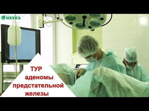 Показывает ли узи рак предстательной железы