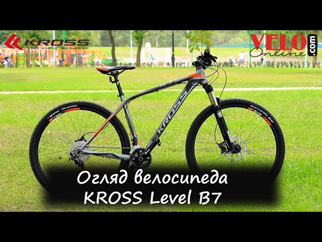 Видео Велосипед Kross LEVEL B7 29 graphite-black orange-matte