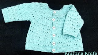 Knit Full Baby Set Step by Step for 3-9 months, Part 3 Cardigan. Hindi/English Subtitles