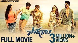 Paathshala 2014 Telugu Full Movie With Subtitles  1080p  Patshala