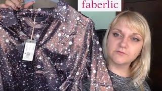 Faberlic Одежда просто Космос) с замерами