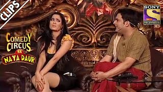 The Best Old Kapil sharma show 2009 | Best Comedy With Kapil Sharma ||